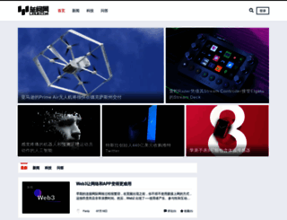 leiue.com screenshot