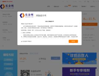 lejinsuo.com screenshot