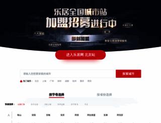 leju.com screenshot