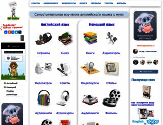 lelang.ru screenshot