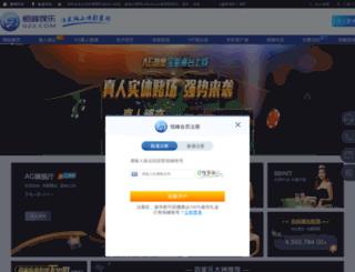 lele188.com screenshot