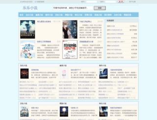 lelebook.com screenshot