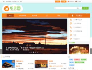 leleyuan.com screenshot