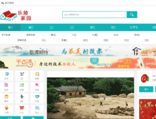 lelingshi.com screenshot