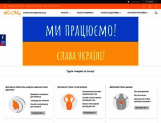 lemag.com.ua screenshot