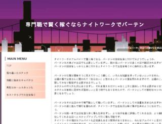 lemarseillois.com screenshot