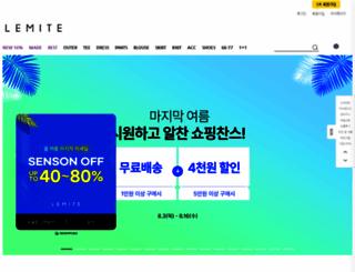 lemite.com screenshot