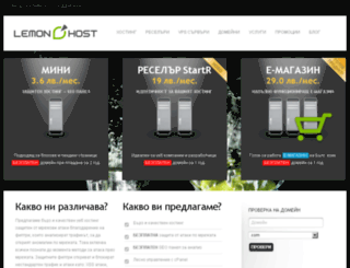 lemon-host.com screenshot