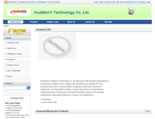 lemonzone.en.busytrade.com screenshot