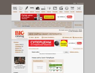 len.29ru.net screenshot