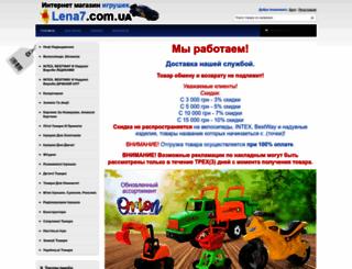 lena7.com.ua screenshot