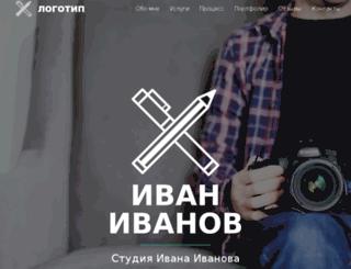 lenden.ru screenshot