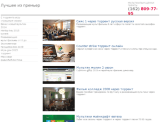 lendshop.ru screenshot