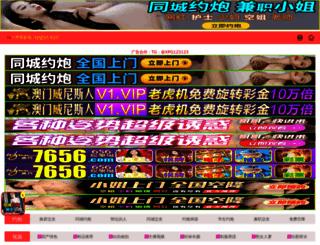 leningradfilm.com screenshot