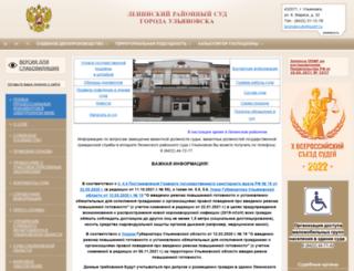 leninskiy--uln.sudrf.ru screenshot