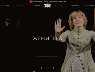 lenkom.ru screenshot