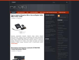 lenoblpassauto.ru screenshot