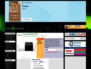 lenovo-ideapad-y580.smartphone.ua screenshot