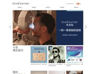lenscrafters.com.hk screenshot