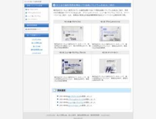 lensemble.com screenshot