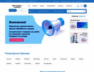 lensgo.ru screenshot
