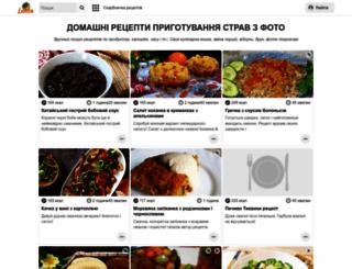 lenta.com.ua screenshot