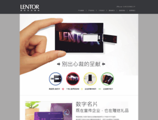 lentor.net screenshot
