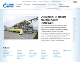 lentransgas.ru screenshot