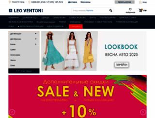 leo-ventoni.ru screenshot