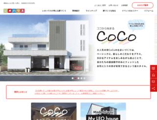 leohouse.jp screenshot