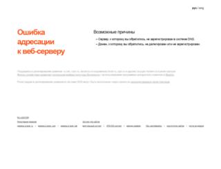leol2015.com.ru screenshot