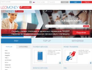 leomoney.ru screenshot