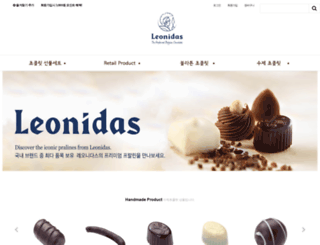leonidas.kr screenshot