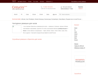 lepidoptera.ru screenshot