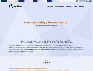 lepidum.co.jp screenshot