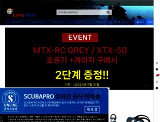 leposhop.com screenshot