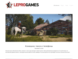 leprogames.com screenshot