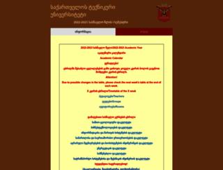leqtori.gtu.ge screenshot