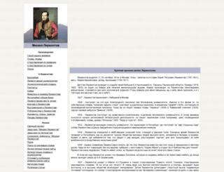 lermontov.niv.ru screenshot