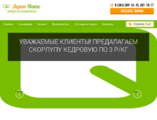 leron-nuts.com screenshot