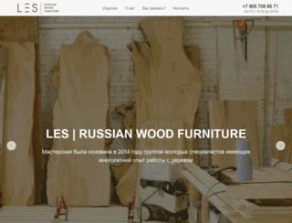 les-furniture.ru screenshot