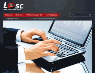 lesc.ru screenshot