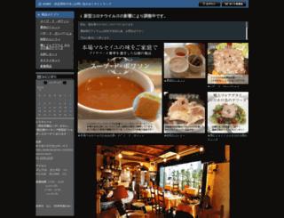 lescalier21.co.jp screenshot