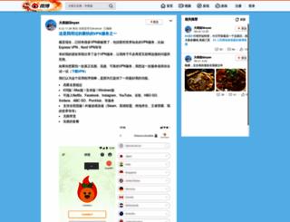 lesenfantsdelapub.com screenshot