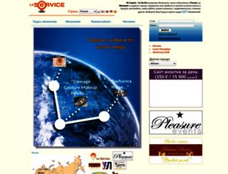 leservice.ru screenshot