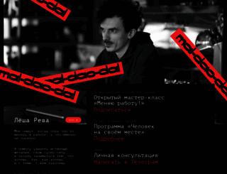 leshareva.ru screenshot