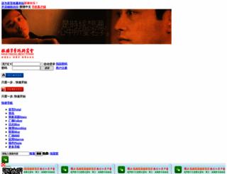 leslie-cheung.com screenshot