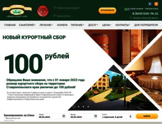 lesnoy-kmv.com screenshot