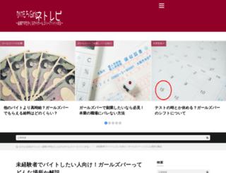 less-is-more.jp screenshot