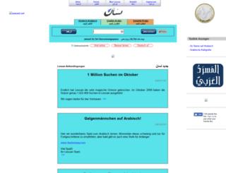 lessan.org screenshot